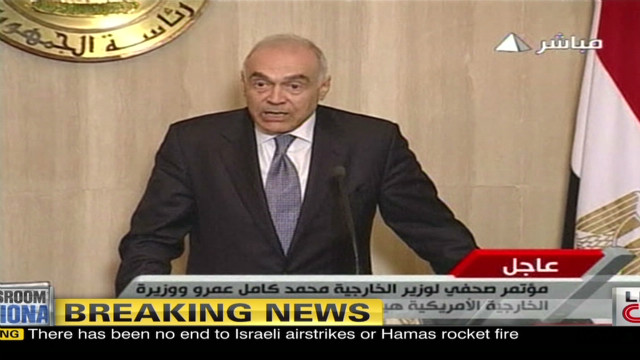 Egypt announces Israel-Hamas cease-fire