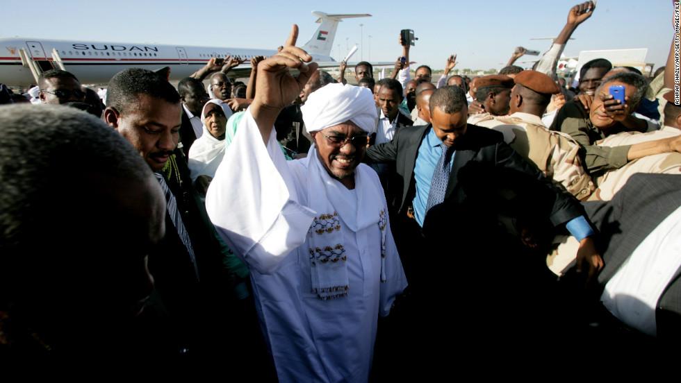 نتيجة بحث الصور عن pictures of Sudan government