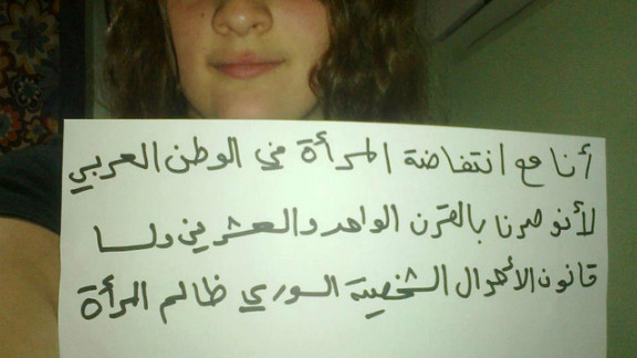 """""""I am with the uprising of women in the Arab world because we are in the 21st century, and we still have an oppressive civil status law for women,"""" wrote Abeer, from Syria."""