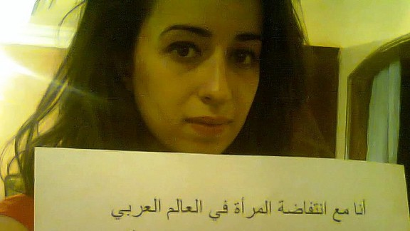 """""""I am with the uprising of women in the Arab world, because it is my right to have a sexual identity. Say no to female genital mutilation,"""" wrote Raghida, from Jordan."""