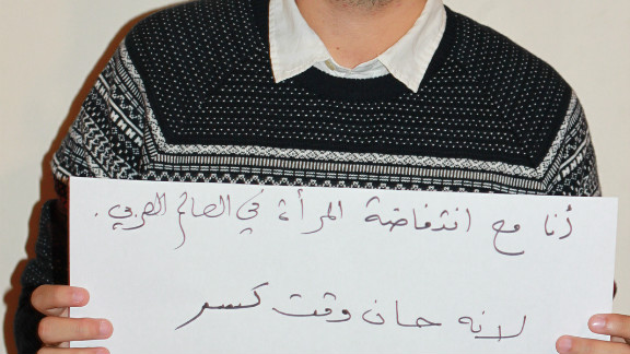 """Men also gave their support to the campaign. """"I am with the uprising of women in the Arab world because it is time to break the wall of silence,"""" wrote Kareem, from Lebanon."""