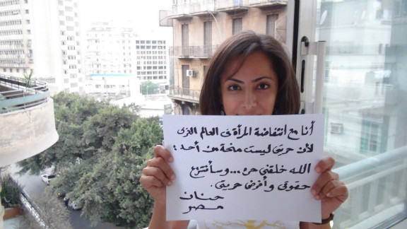 """""""I am with the uprising of women in the Arab world because my freedom is not a gift from anyone,"""" wrote Hanan, from Egypt. """"I was created free and I will take my rights and impose my freedom."""""""