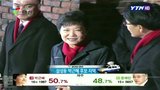 South Korea elects woman as president