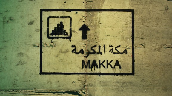 British art enthusiast Stephen Stapleton set up Edge of Arabia with Saudi artists Ahmed Mater and Abdulnasser Gharem. The art collective focuses on showcasing Saudi artists, like Sarah Al Abdai (shown).