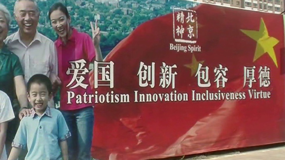 china matchmaking show 2013