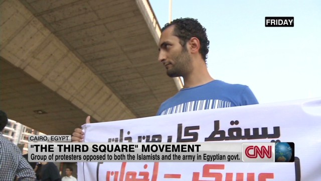 Egypt's 'third square' movement