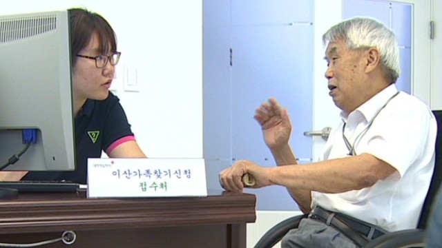 Koreans push for family reunions