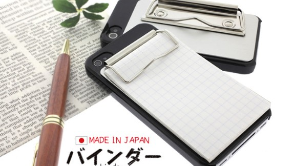 """Perfect for scratching down notes on the go, the <a href=""""http://www.strapya-world.com/categories/Binder-iPhone-4S_4-Case/6034_6735_6332_6381_6782_7133.html"""" target=""""_blank"""" target=""""_blank"""">clipboard case</a> is a journal-keeper's dream."""