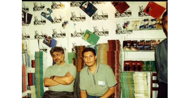 Mehdi Saharkhiz pictured with his father Isa.