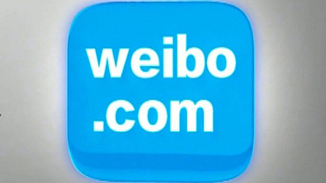 China's intriguing microblogging site
