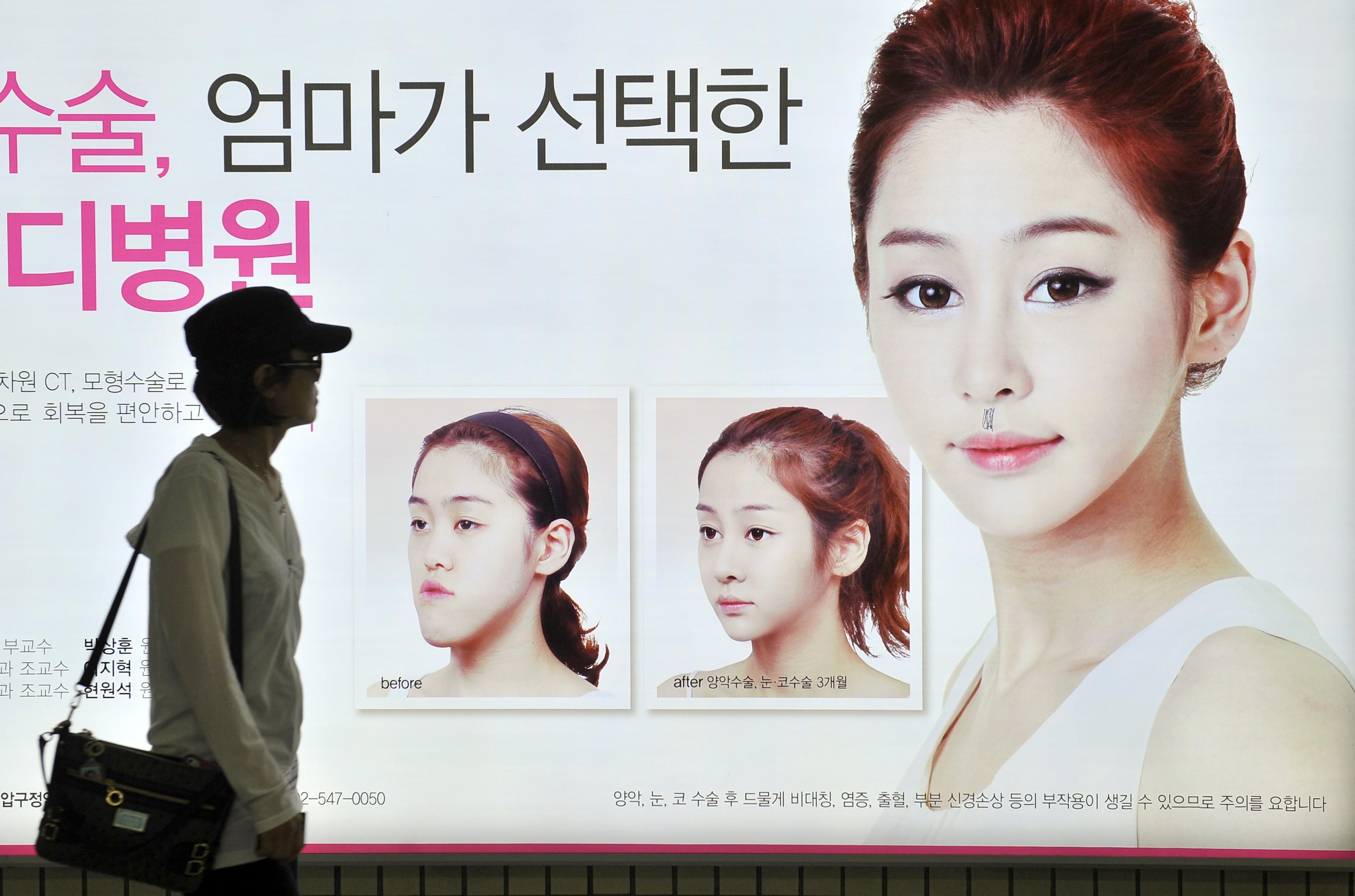 korean matchmaking duo