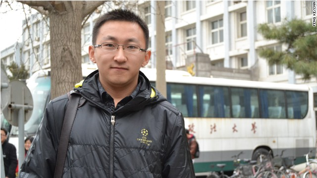 Wang Zixu said he felt confident after taking China's civil service exam.
