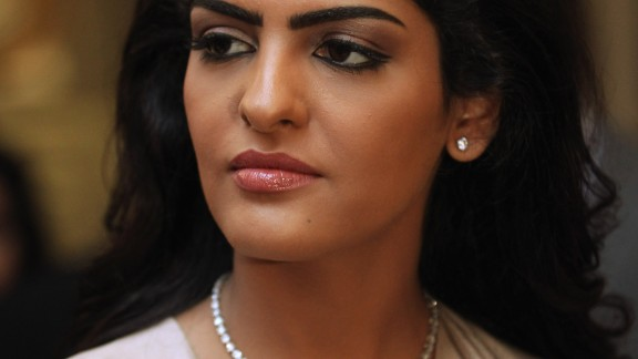 Princess Ameerah of Saudi Arabia is hailed for her timeless elegance and, apart from designer dresses, she has a jaw-dropping collection of jewels.