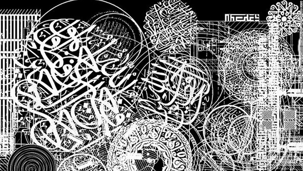 Moroccan multi-media artist Mounir Fatmi uses Arabic caligraphy in novel ways. In the video work <em>Modern Times: A History of the Machine</em> (detail shown here) atmi uses these circular compositions literally as wheels, the parts of a noisy locomotive that hurtles forward relentlessly.