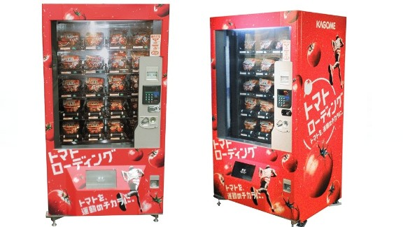 Kagome's tomato vending machine will serve runners