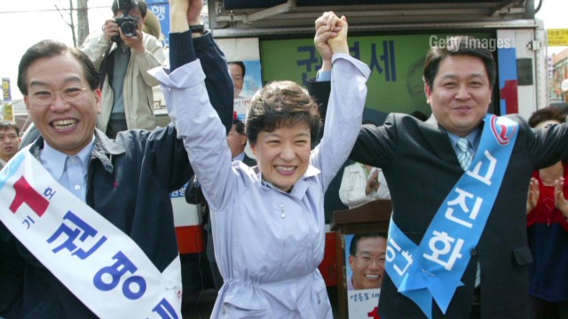 (2014) Meet South Korea's first female president