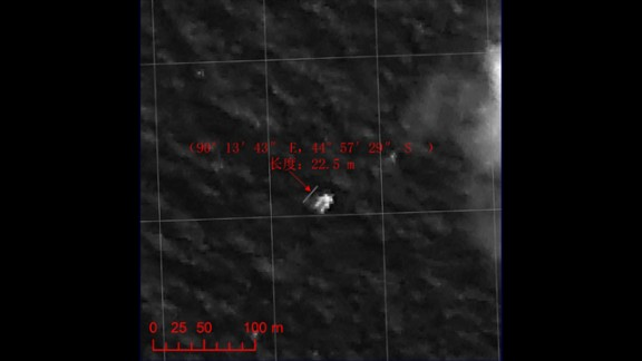 A Chinese satellite captured this image, released on March 22, 2014, of a floating object in the Indian Ocean, according to China