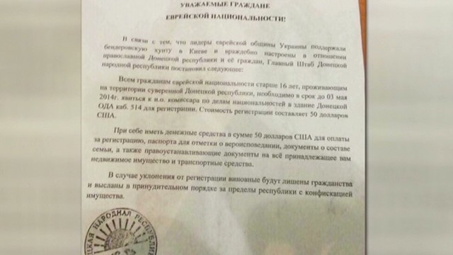 Anti-Semitic fliers in Ukraine condemned