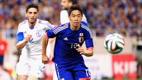 Shinji Kagawa (Japan): The attacking midfielder