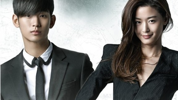Can an alien understand a modern Korean woman? An alien in the form of a perfect human specimen arrived on Earth 400 years ago. While living among the inferior human species, he has always been cynical toward his human neighbors until he meets a top actress in modern-day Korea.