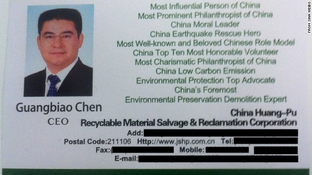 Chen Guangbiao's English namecard (from Sina Weibo).