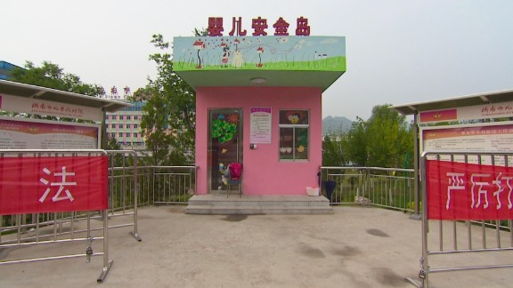 """The Jinan baby hatch, also known as the """"Safe Baby Island,"""" is located in the suburbs of Jinan, Shandong Province. Within 11 days of opening, the hatch had received 106 babies, more than the 85 babies it accepted last year in total."""