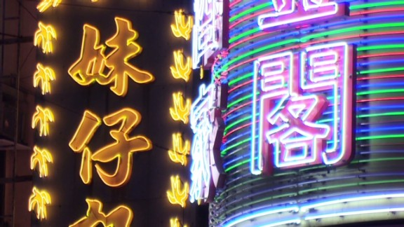 ns pkg lu stout hong kong neon signs fading _00001921.jpg
