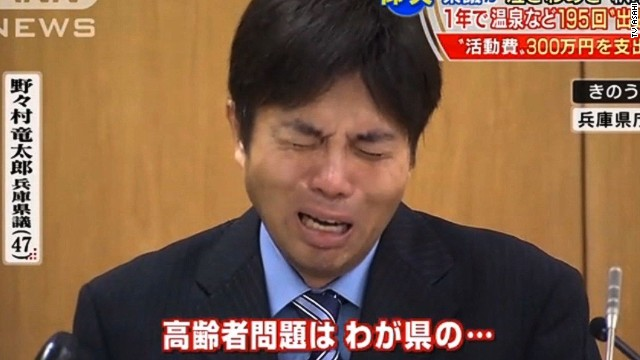 Weeping Japanese politician goes viral