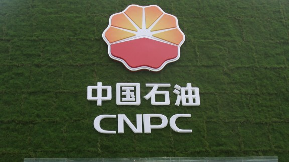 State-owned China National Petroleum Corporation (CNPC) finished fourth.