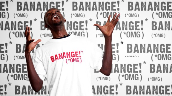 """Definition Africa is a t-shirt business based in Kampala, Uganda. The energy and vitality of Ugandan life is translated into clothing, incorporating local designs and everyday expressions. """"Banange"""" is a saying used in Luganda and  loosely means """"oh my gosh."""""""