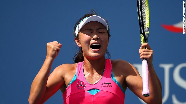 Peng Shuai celebrates becoming only the third Chinese tennis player to ever reach a grand slam semifinal