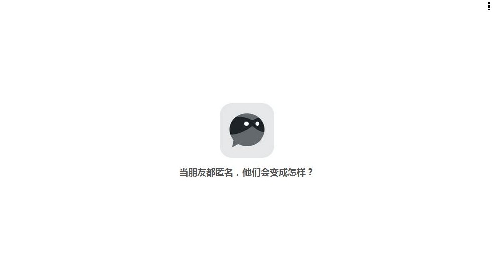 "This slogan for Mimi reads: ""What are your friends like when they're anonymous?"" Social networking sites that allow users to cloak their identities are gaining traction in China where internet monitors regularly censor content. Time will tell, however, whether the authorities will allow sites like Mimi to go mainstream."