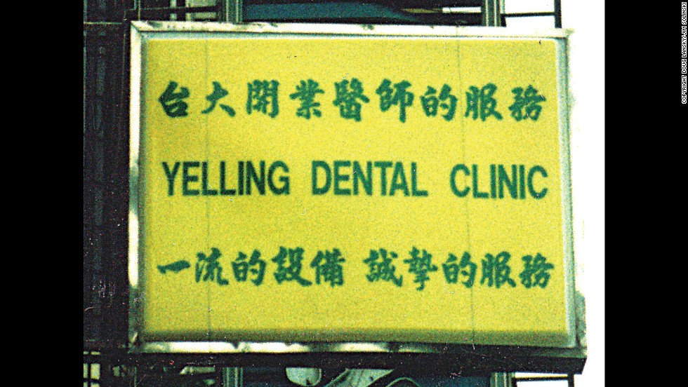 Laughing gas, anyone? Hopefully there's no yelling at this dental clinic in Taipei, Taiwan.