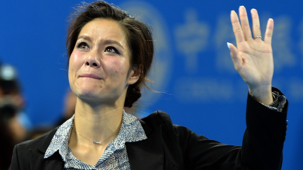 Li Na was treated to an emotional farewell in front of her fellow countrymen and women at the National Tennis Center in Beijing during the China Open.