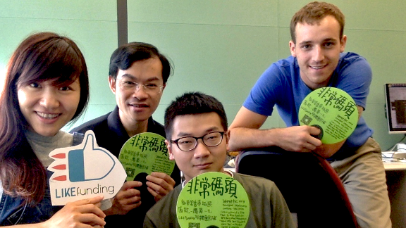Yim with the small Hong Kong-based team at Likefunding. Likefunding.me has patented its idea and only beta-launched in August.