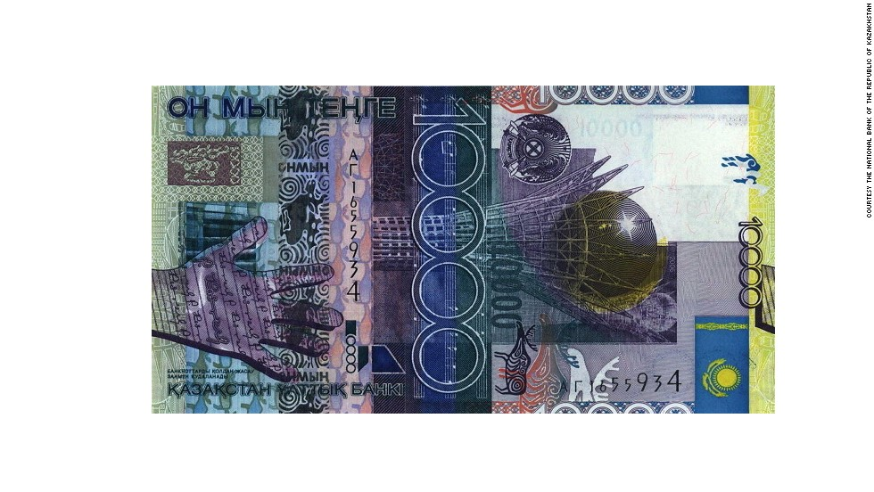 This paper note from Kazakhstan's national bank contains an array of important national symbols mixed with advanced holographic strips that complement the design.