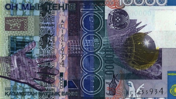 This paper note from Kazakhstan
