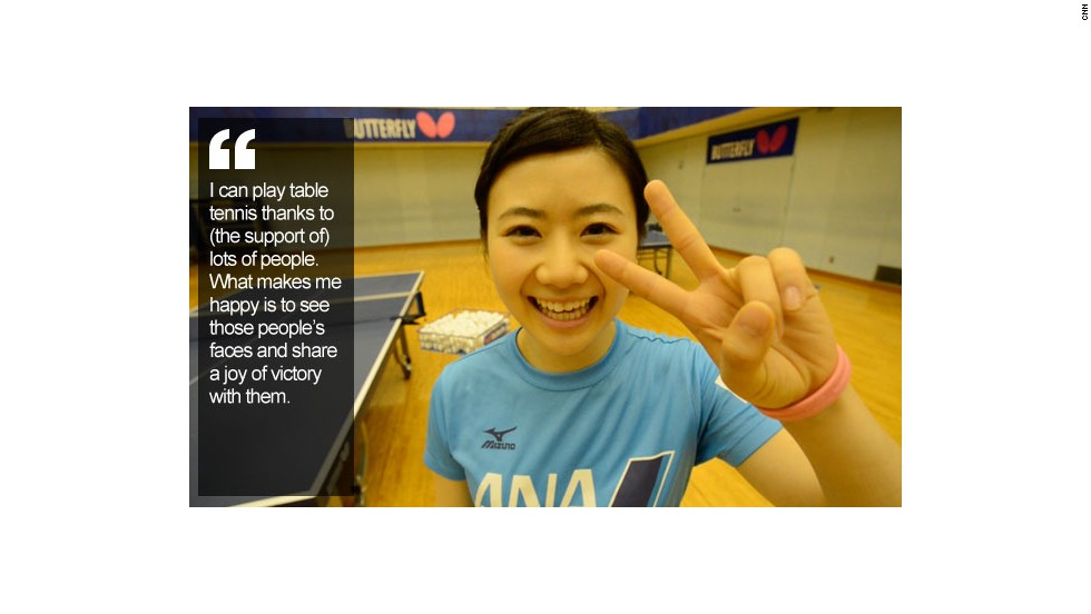 fukuhara with quotes 16