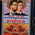 sony interview poster