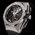 audemars piguet royal oak acoustic concept watch