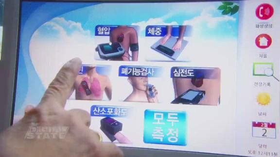 spc digital state seoul u-health_00012911.jpg