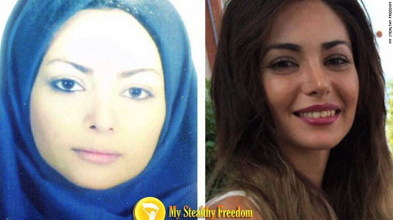 An image from #MyStealthyFreedom's Facebook page.