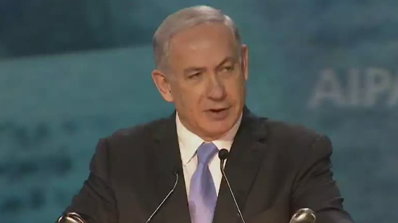 Netanyahu: U.S.-Israel alliance 'stronger than ever'
