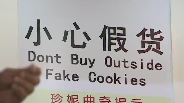 Long lines for butter cookies in HK?