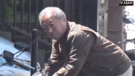 Blonde asian outdoor upskirt