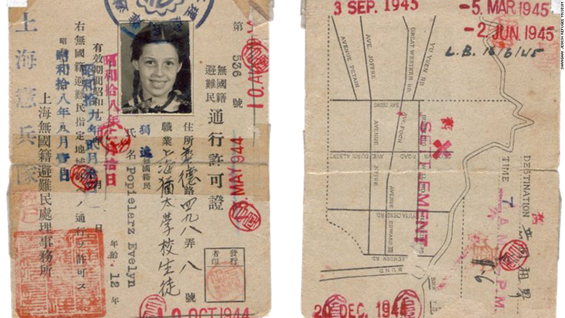 The front and back of a refugee pass. Each refugee living in the ghetto needed to present this pass to get in or out of the ghetto, which was controlled by the Japanese army occupying Shanghai at the time.