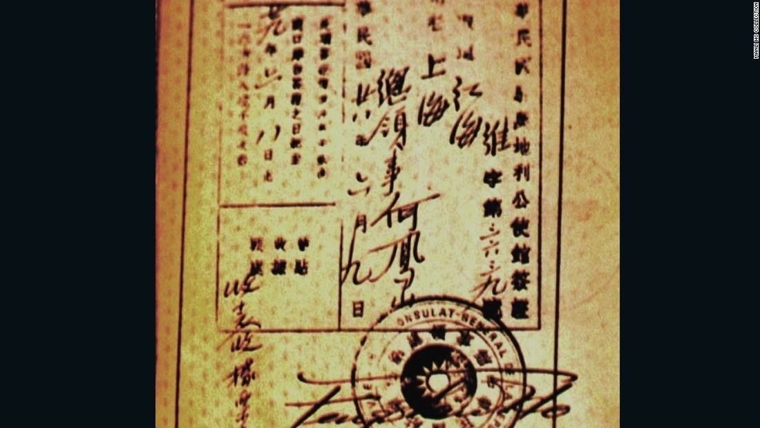A Shanghai visa signed by Ho Feng Shan with a serial number of 3639.  Ho issued visas to Shanghai so that Jews could use the city as a conduit to escape to other places.<br />