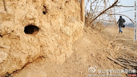 The Chinese Ministry of Public Security posted this photo of one of the raided tombs.