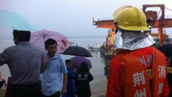 A ship carrying 458 people sank late Monday June 1, 2015 in China