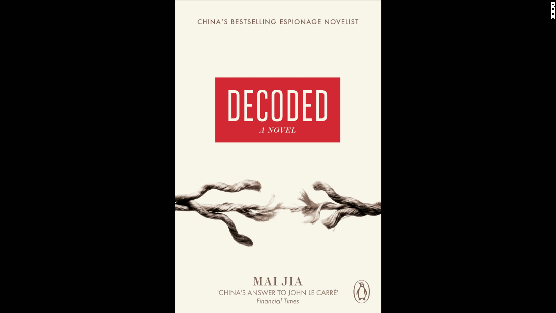 "Chinese author Mai Jia, who spent 17 years in the Chinese People's Liberation Army intelligence agency, takes the reader deep into the world of Unit 701, a top-secret Chinese spy unit devoted to counterespionage and code breaking in his novel ""Decoded."""